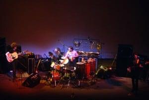 1985 Walker Art Center acoustic