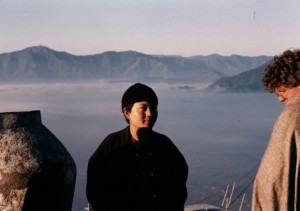 1996 Steve & Choying at Nagi