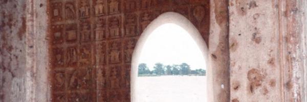 1995 Burma